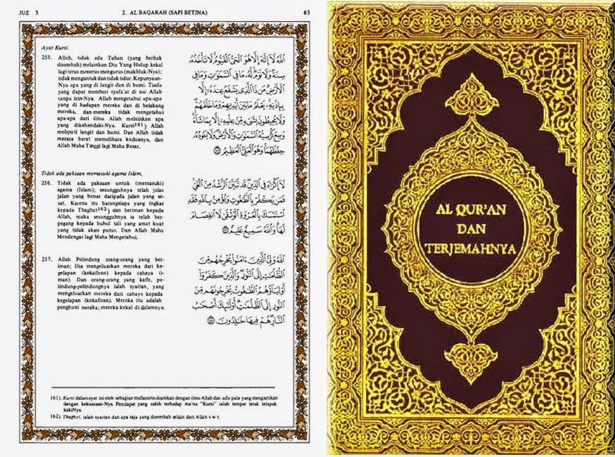 Tafsir Ngawur Wahabi di Ayat Kursi Full