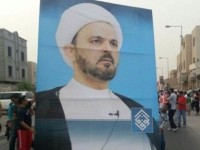 Rezim Bahrain Usir Wakil Ayatullah Sistani