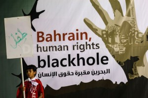 bahrain human right