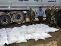 Perang Ubah Suriah Menjadi Produser-Konsumer Obat Terlarang