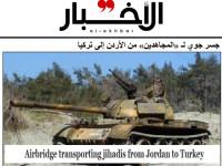 "Terungkap, ""Jembatan Udara"" Jordania-Turki Untuk Gerilyawan Anti Suriah"