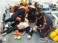 Feri Tenggelam di Korsel, 107 Penumpang Hilang