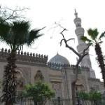 Masjid Sayidah Zaenab