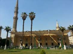 pelataran masjid Sayidina Husein