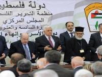 """Mahmoud Abbas: Palestina Tidak Akan Mengakui """"Negara Yahudi"""""""