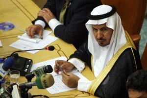 saudi al-rabiah