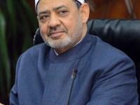 Syekh Al Tayyeb