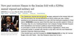 Debka menyebut Hamas sebagai grup teroris