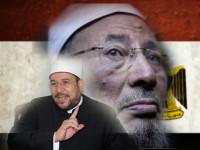 Menteri Wakaf Mesir Minta Syekh Qaradawi Dirawat di RSJ