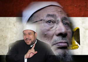 Egypt-Minister-of-Awqaf vs qaradawi
