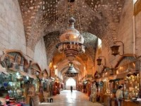 Dari Tabriz Hingga Aleppo