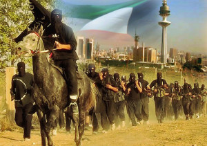 kuwait-al-nusra