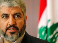 Hamas Sambut Gembira Keputusan Pengadilan HAM Eropa Hapus Hamas Dari Daftar Hitam