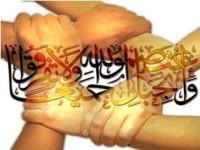 Kekerasan Simbolik dan Ancaman Persatuan Islam