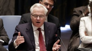rusia dubes to UNSC