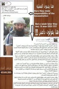 voa vs muqawamah 2