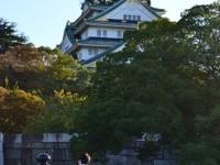 Osaka Castle, Foto: Farchan