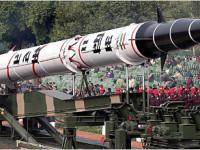 India Diyakini akan Kembangkan Senjata Thermonuklir