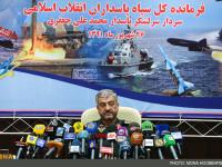 IRGC: Perbatasan Iran Aman Karena AS Sekalipun Tak Berani Mengusiknya
