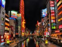 Jepang Larang Kepemilikan Material Pornografi Anak