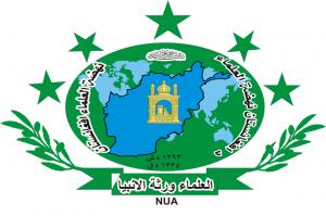 NU Afganistan