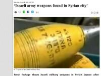 Senjata Israel di Suriah Al Alam