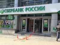 Kelompok Radikal Ukraina Serang Bank Rusia di Kiev