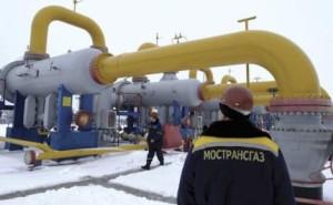 gas rusia