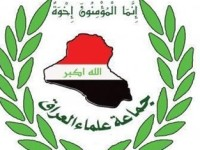 Syiah di Amirli Dikepung ISIS, Ulama Sunni Irak Kecam Diskriminasi AS