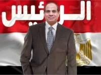 Al-Sisi Pemenang Pilpres Mesir, Israel Bergembira