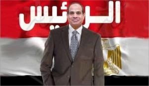 اعلان السيسي رئيسا لمصر بنسبة 96% من الاصوات