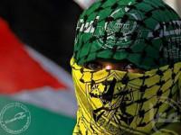 Air Mata Gaza