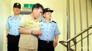 pengadilan sewol