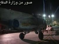 Pesawat Tempur Pertama Rusia untuk Iraq telah Tiba