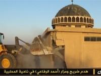 ISIS Ingin Ledakkan Makam Imam Musa Kadhim dan Imam Hanafi