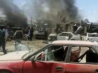 Serangan Mematikan di Afghanistan, 89 Orang Tewas