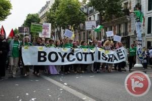 Demo dukung Palestina di Paris (foto: Maan)