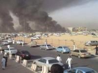 Reuters: Al-Qaeda Lakukan Bom Bunuh Diri di Arab Saudi