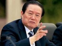 Tokoh Berpengaruh Cina Diadili karena Korupsi