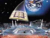 Himah Ramadhan (18) : Ketika Alquran Turun ke Bumi