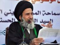 Pertikaian Karbala, Sisi Lain Konflik di Irak