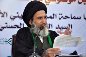 ayatollah-mahmoud-al-hassani-al-sarkhi
