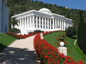 Bait Al-'Adl yang terdapat di Haifa, Israel