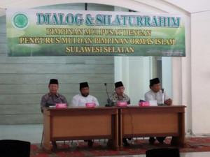 Dialog Ukhuwah - MUI Sulsel (foto:LiputanIslam.com)