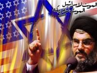 Nasrallah: Hizbullah Siap Dukung Pejuang Palestina