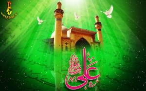 imam_ali_by_muazzin-d4ozaas