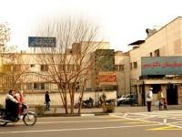 Rumah Sakit Yahudi Iran Siap Rawat Korban Luka Palestina
