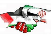 Zarif: Iran Bersama Palestina Melawan Israel