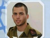 Satu Tentara Zionis Dikabarkan Tertangkap, Palestina Bersuka Ria