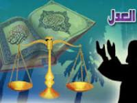 Keadilan Tuhan dan Rahasia Perbedaan